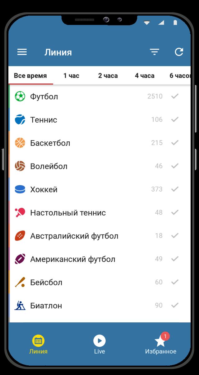 линия в мобильной версии