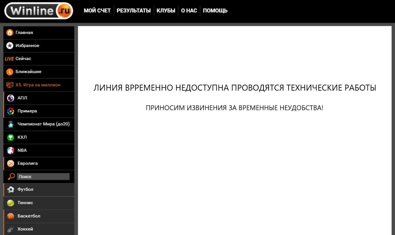проблемы с сайтом