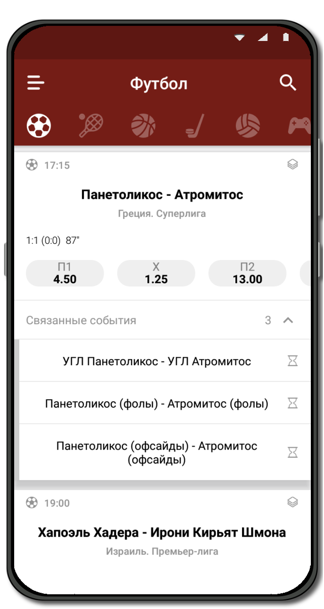 Интеррфейс приложения олимп бет