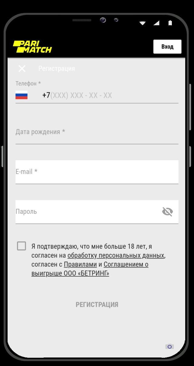 новый аккаунт с телефона в ПМ