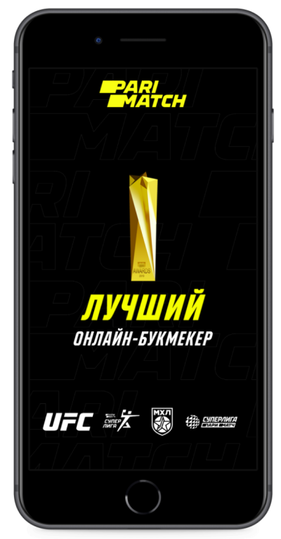 iphone parimatch ru