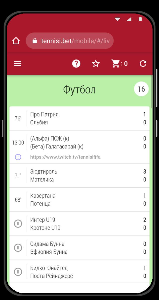 Интерфейс мобильной версии Тенниси бет