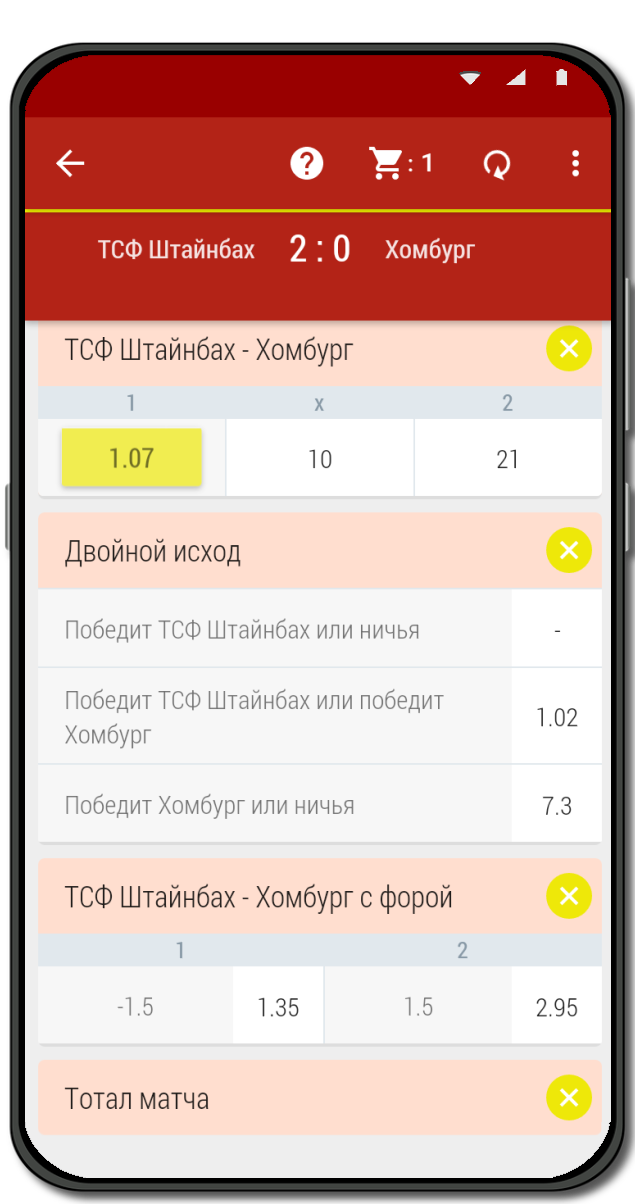 Купон в tennisi android